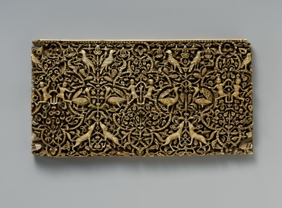 Online Class: The Arts of Medieval Islam