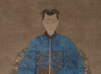 In Focus Gallery Talk: Chinese  <i>Portrait of a Woman</i>